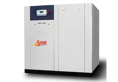 DSR-100A 螺杆式空气压缩机(风