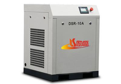 DSR-10A 螺杆式空气压缩机(