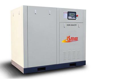 DSR-50AZV 变频式螺杆压缩机