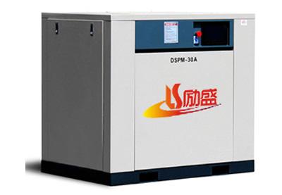 DSPM-30A 永磁变频螺杆机